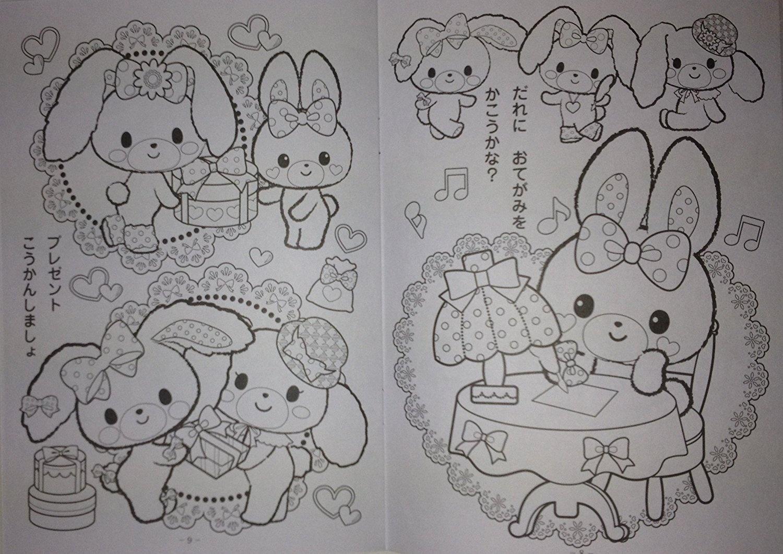 Sanrio Bonbonribbon Coloring book A5 Size 32Page Japan